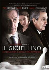 Il gioiellino di Andrea Molaioli - DVD