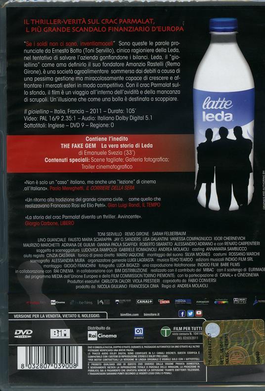 Il gioiellino di Andrea Molaioli - DVD - 2