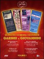 Garinei e Giovannini. La grande commedia musicale. Vol. 1 (3 DVD)