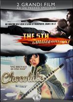 Chocolate. The 5th Commandment (2 DVD)