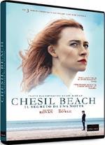 Chesil Beach. Il segreto di una notte (DVD)