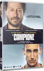 Il campione (DVD)