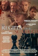 La regina degli scacchi (DVD)