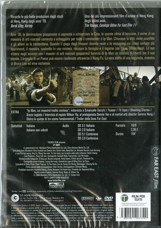 Ip Man di Wilson Yip - DVD - 2