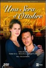 Una sera d'ottobre (2 DVD)