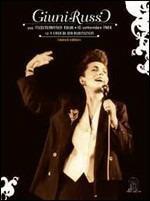 A casa di Ida Rubinstein - Mediterranea Tour 1984