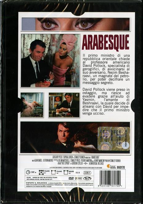 Arabesque di Stanley Donen - DVD - 2