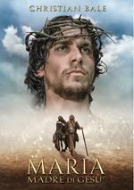 Maria madre di Gesù (DVD)