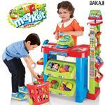Gioco Supermarket Negozio Per Bambini Con Registratore Di Cassa E Trolley Spesa