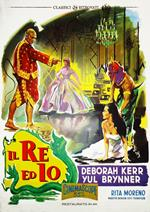 Il re ed io. Restaurato in 4K (2 DVD)