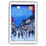 MiniArtPrint. Stampe fine art. Utogawa Hiroshige. Veduta notturna di Saruwakacho. 1856