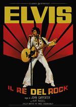 Elvis, il re del Rock. Restaurato in HD (DVD)