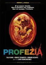 Profezia (DVD restaurato in HD)