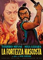 La fortezza nascosta. Special Edition. Restaurato in HD (DVD)