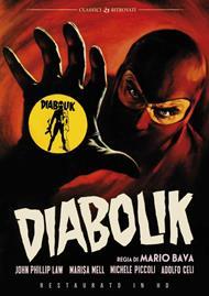 Diabolik. Restaurato in HD (DVD)