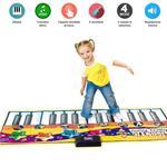 Tappeto Musicale Tastiera Pavimento Bambini 8 Strumenti con Registrazione e Demo