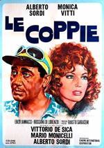 Le coppie (DVD)