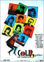 Colpo gobbo all'italiana (DVD)