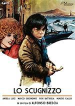 Lo scugnizzo (DVD)