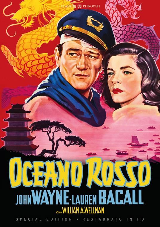 Oceano rosso (Special Edition) (Restaurato in HD) (DVD) di William Wellman - DVD