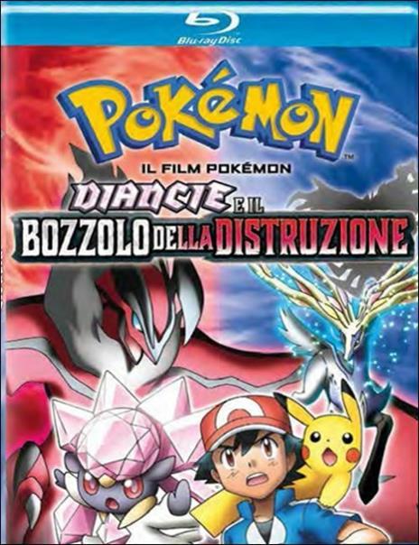 Pokemon. Il film. Diancie e il bozzolo della distruzione di Kunihiko Yuyama - Blu-ray