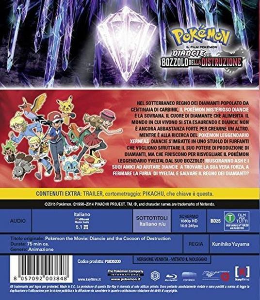 Pokemon. Il film. Diancie e il bozzolo della distruzione di Kunihiko Yuyama - Blu-ray - 7