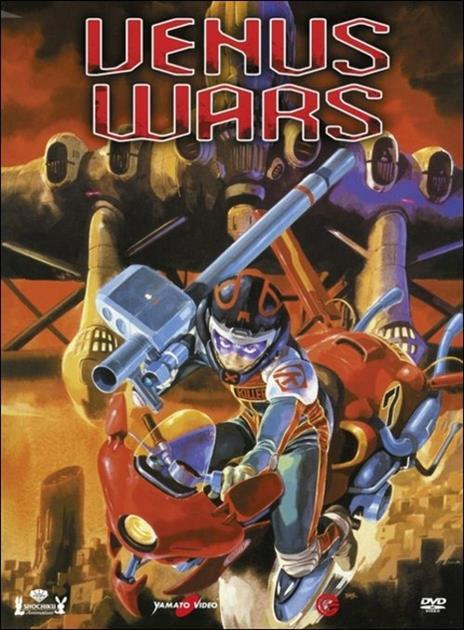 The Venus Wars. Cronaca delle guerre di Venere di Yoshikazu Yasuhiko - DVD