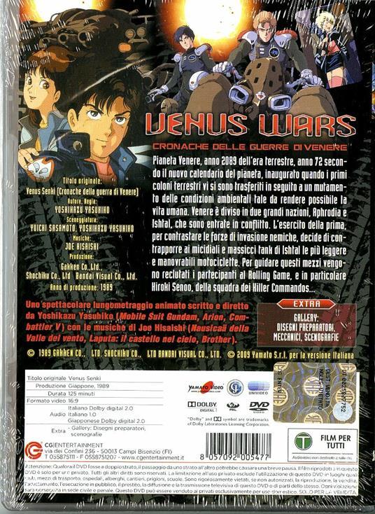 The Venus Wars. Cronaca delle guerre di Venere di Yoshikazu Yasuhiko - DVD - 2