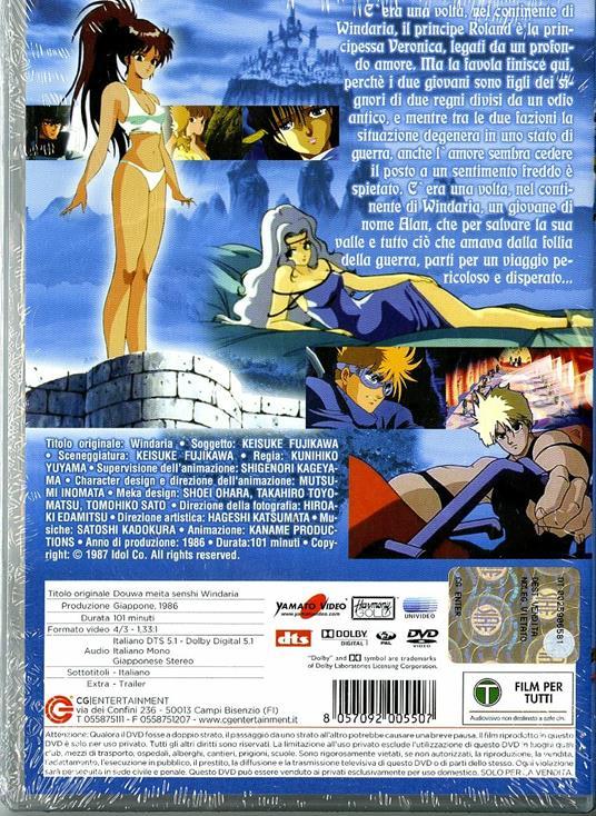 C'era una volta Windaria di Kunihiko Yuyama - DVD - 2