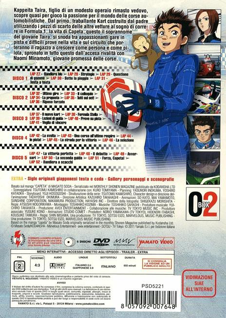 Capeta. Box 2 (5 DVD) di Atsushi Nogorikawa - DVD - 2
