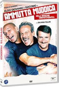 Ammutta Muddica (DVD)