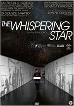 The Whispering Star (DVD)
