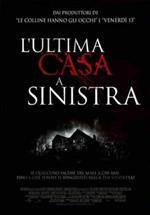L' ultima casa a sinistra (DVD)