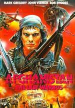 Afghanistan War Bus (DVD)