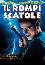 Il rompiscatole (DVD)