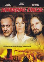 Sindrome cinese (Blu-ray)