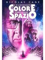 Il colore venuto dallo spazio (DVD)