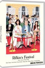 Rifkin's Festival (DVD)