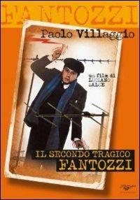 Il secondo tragico Fantozzi di Luciano Salce - DVD