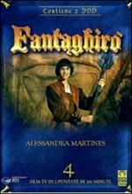 Fantaghirò 4 (2 DVD)