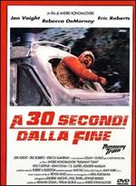 A 30 secondi dalla fine (DVD)