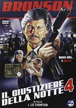 Il giustiziere della notte 4 (DVD)