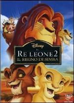 Il Re Leone 2. Il regno di Simba