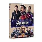 Avengers. Endgame. Marvel 10° Anniversario (DVD)