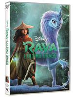 Raya e l'ultimo drago (DVD)