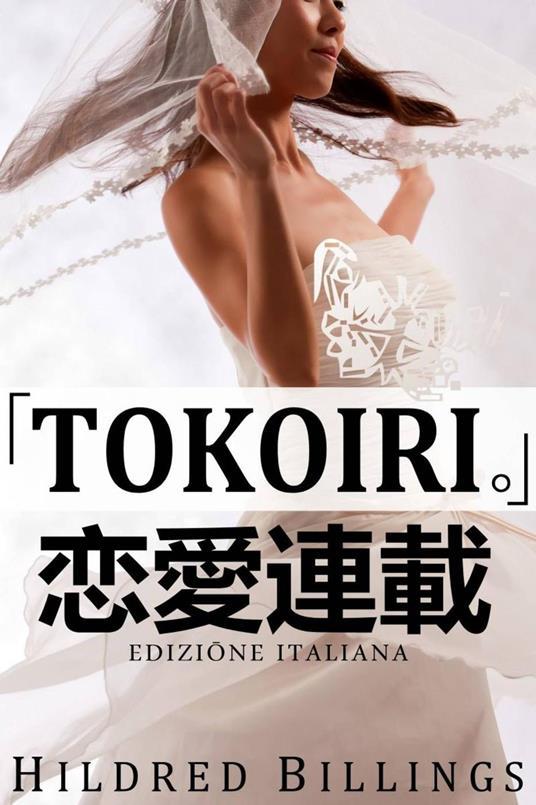 """""""tokoiri."""" - Hildred Billings - ebook"""