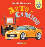 Auto e camion. Libro pop up. Ediz. a colori