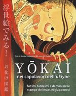 Y?kai nei capolavori dell'Ukiyoe. Mostri, fantasmi e demoni nelle stampe dei maestri giapponesi. Ediz. illustrata