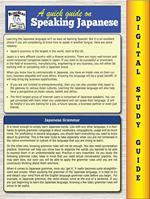 Japanese grammar. Blokehead easy study guide