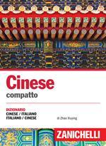 Cinese. Dizionario compatto cinese-italiano, italiano-cinese e conversazioni